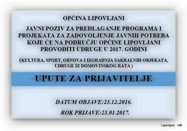 Javni poziv za predlaganje programa i projekta za zadovoljenje javnih potreba koje će na području Općine Lipovljani provoditi udruge u 2017. godini